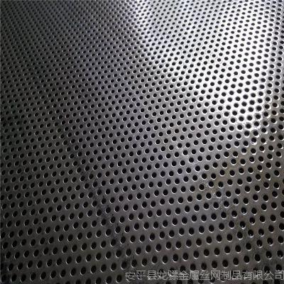 穿孔金属板建筑 微穿孔板加工 重庆冲孔网