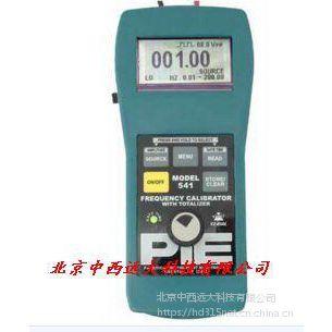 中西 频率校验仪(Altek 942替代型号) 型号:AD38-PIE 541库号:M275016