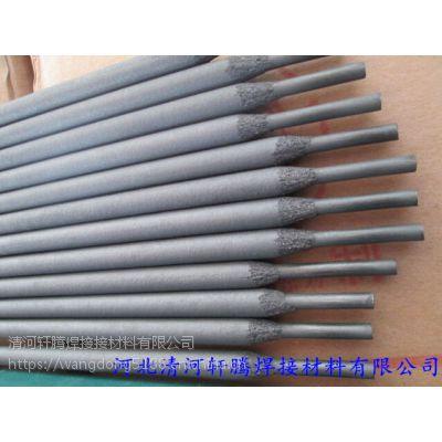 供应纯镍铸铁焊条TM-Z308铸铁焊条EZNi-1 ENi-CI电焊条