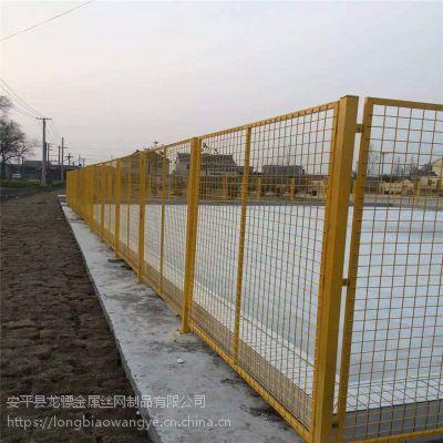 厂区隔离护栏 市场摊位围栏 仓库隔离网