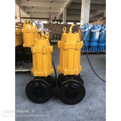潜水带刀排污泵300JYWQ650-7-22大流量排污泵 防腐防锈