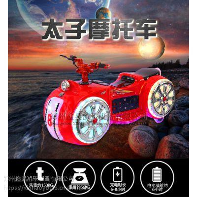 厂家直销儿童电动太子摩托车户外儿童彩灯摩托车亲子双人游乐设备