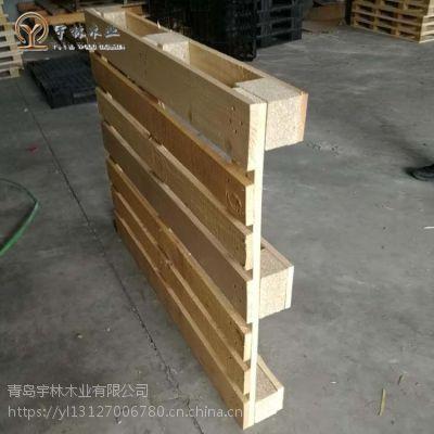 胶州托盘仓库夹板木托盘松木批发木制载重托盘 木板