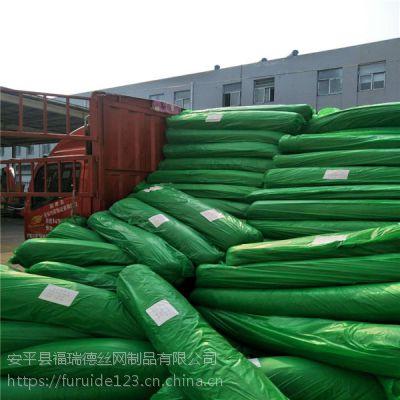 8米宽聚乙烯六针绿色防尘网现货批发