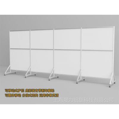 看板架子铝合金 双面磁性白板 生产车间看板