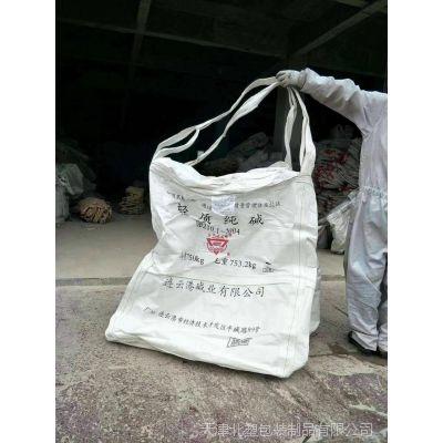 化工产品包装袋腻子粉包装