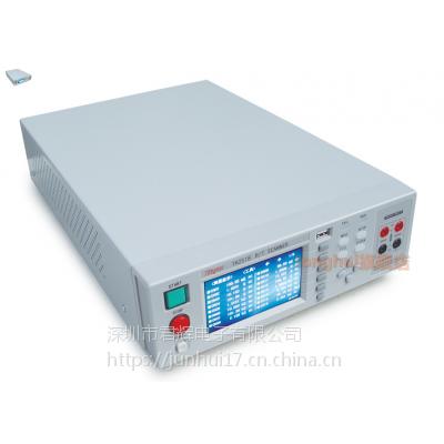 同惠TH2518直流电阻/温度扫描仪