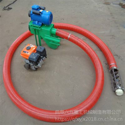 挂式装车吸粮机新型 软管吸粮机