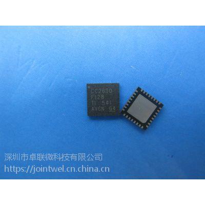 TI原装无线射频蓝牙芯片CC2630F128RHBR超低功耗无线蓝牙控制器