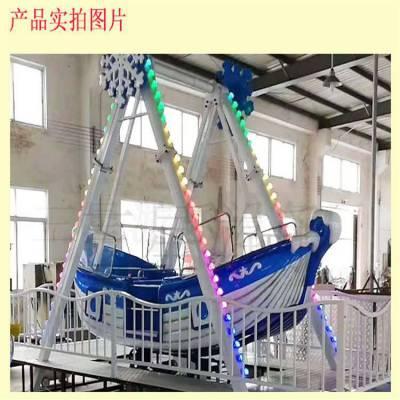 迷你海盗船小型海盗船游乐设备价格游乐设备厂家