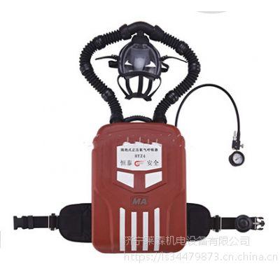 HYZ4 正压式氧气呼吸器