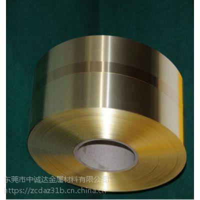 美国c26800铜合金板材价格;美标C26800铜带性能