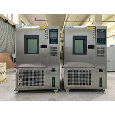 鄂州温热湿交变试验箱高天生产厂家