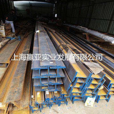 邯郸HEA200 HEA220欧标H型钢S355材质全