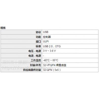 11MT29F256G08CFAAAWP-ITZ:A 256G 存储器 镁光 TSOP48