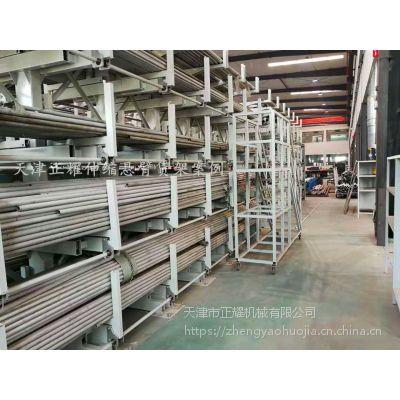 东莞悬臂货架厂家 伸缩双悬臂货架特点 材料库配套设备 先进安全