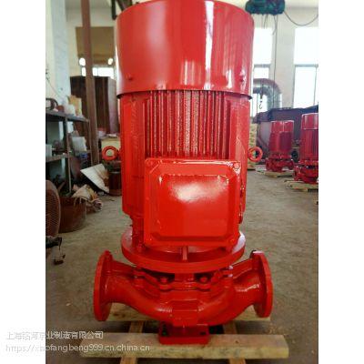 低价直销 高扬程消防泵XBD14.2/41.7-150L 卧式多级消防泵