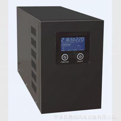 1500-5000W立式正弦波逆变器 离网逆变器 晟成厂家 保证质量