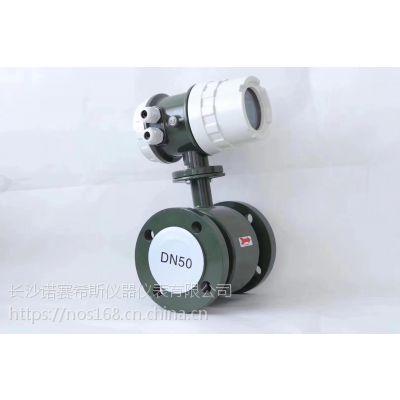 专业供应LDG管道污水流量计,一体电磁式