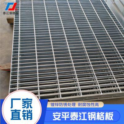 平台钢格栅板厂家/停车场专用平台钢格栅板「河北泰江钢格板」