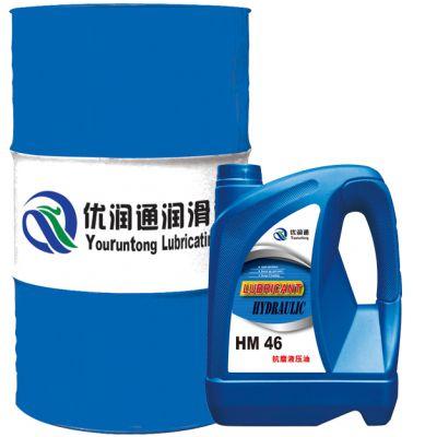 46抗磨液压油哪里有卖 优润通液压油价格