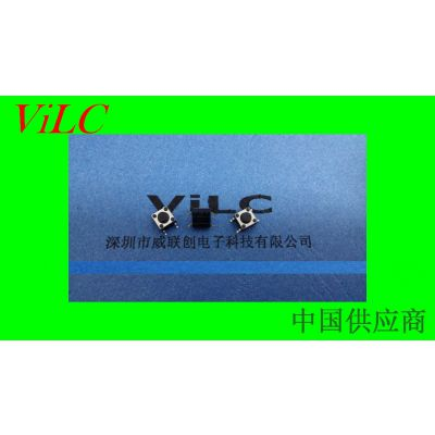 深圳厂家直销-4.5X4.5-四脚贴片轻触开关TS-025 环保耐高温
