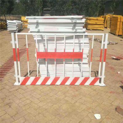 热销基坑围栏 基坑防护栏 建筑工地临时安全防护围栏 基坑围栏厂家