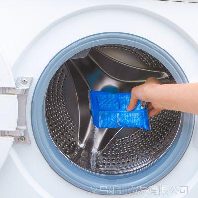 老管家洗衣机槽清洗剂清洁剂滚筒全自动波轮内筒除垢剂消毒