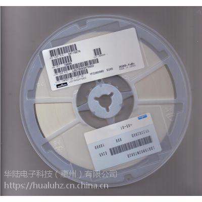 MURATA电感LQG15HS2N7S02D村田叠层电感LQG系列电感