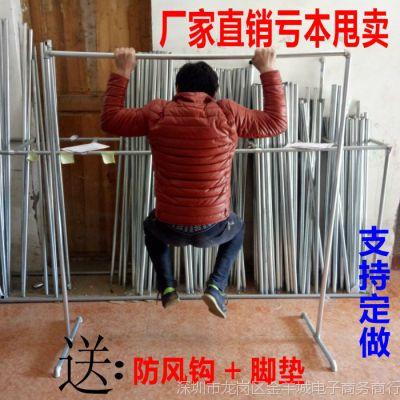 晾衣架子单杠挂衣服的单杆式落地简易卧室经济型宿舍家用多功能凉