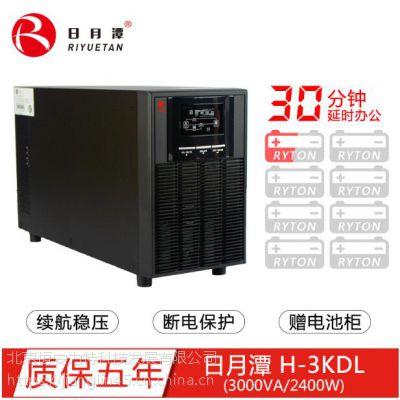 日月潭H-3KDL服务器监控ups不间断电源c3kva电脑服务器监控备用0.5-8小时稳压2400w