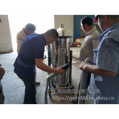 铸造厂用大功率吸尘器车间地面用吸尘器吸铁粉灰尘吸尘器