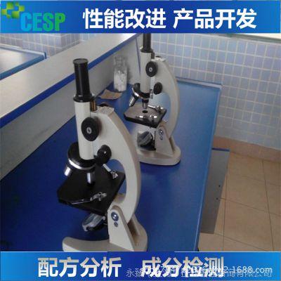 絮凝剂 新配方技术 产品改进 检测净水絮凝剂 成分比例剖析分析