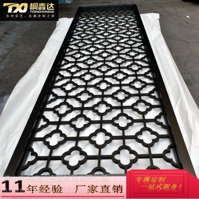 专属定制 不锈钢花格黑钛屏风 不锈钢镂空雕花屏风 可上门安装