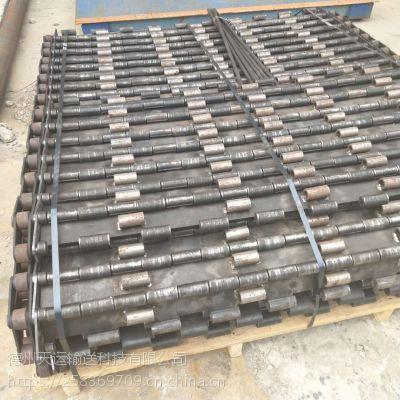 厂家直销不锈钢链板转弯机链板非标定制不锈钢链板