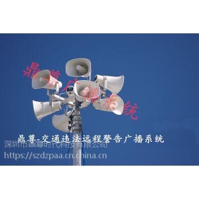 天津道路交通远程执法广播系统厂家 公路交警远程警告广播系统报价