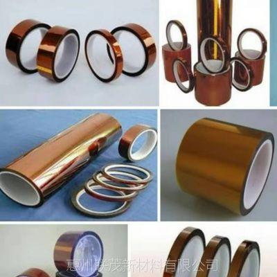 各种高温胶带 离型膜 保护膜