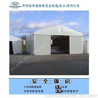 上海铝合金仓库篷房正品保障,款式新颖,安装方便,欢迎咨询下单!