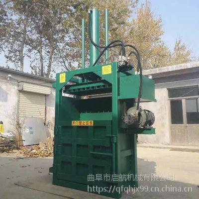 纸壳报纸塑料压块机 20吨双缸废纸打包机价格 启航压缩布套机