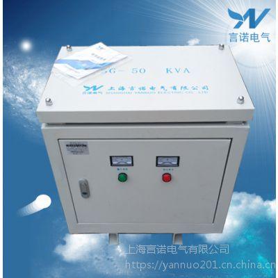 380V变220V伺服机床专用三相变压器上海言诺