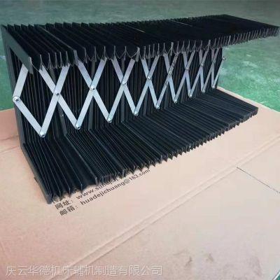 剪刀叉同步运行超长行程三防布风琴式导轨防护罩华德定制