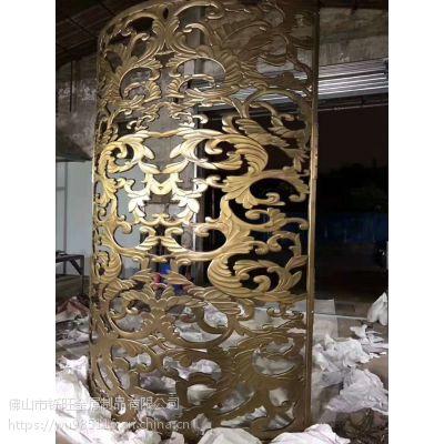 定制不锈钢屏风隔断玄关现代客厅酒店会所金属镂空雕花