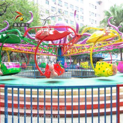 厂家供应双人飞天童星户外儿童游乐设备