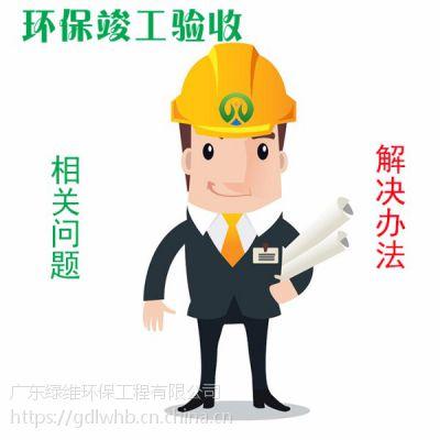 惠州环保公司之惠州环评报告编制中有那些技术性原则