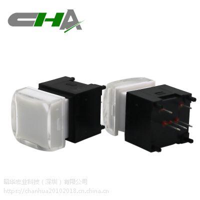 昭华工厂直销 C3037 带灯按键开关