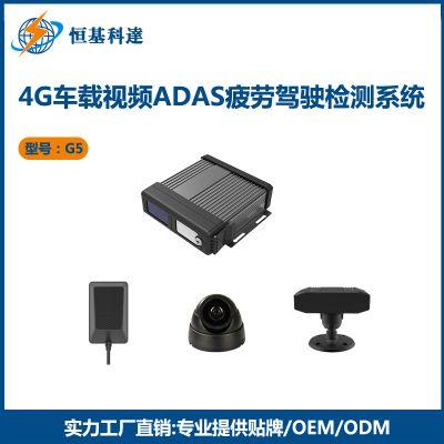 恒基科达G5 4G汽车智能ADAS防疲劳辅助驾驶系统