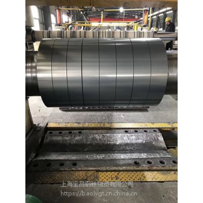 供应HC260LA系列宝钢低合金冷轧板 可提供试模料