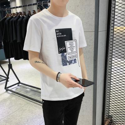 青年男装短袖时尚T恤宽松韩版男士T恤库存服装地摊几元跑量服装批发