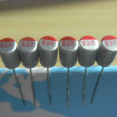 铝固态电解电容-铝固态电解电容生产厂-容强电子(推荐商家)