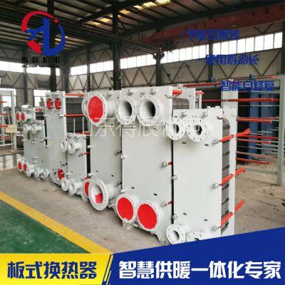 厂家供应 BR0.25板式换热器 换热器板式结构 热水交换器
